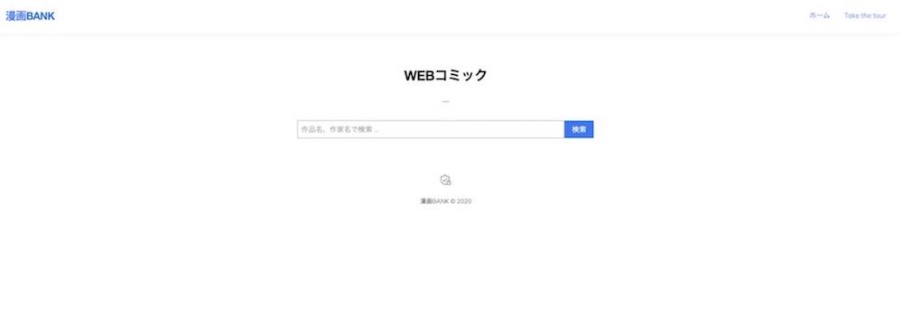 いつ 新刊 ざかり カラミ 最